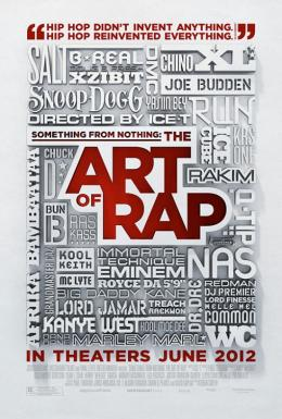 photo 7/8 - Something from Nothing : The Art of Rap