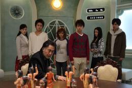 photo 7/14 - Tatsuya Fujiwara et Haruka Ayase - TV Show - © Wilde Side Vidéo