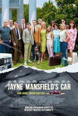 photo 9/9 - Jayne Mansfield's Car