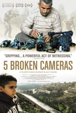 photo 6/7 - Cinq caméras brisées