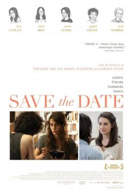 Save the Date photo 3 sur 3