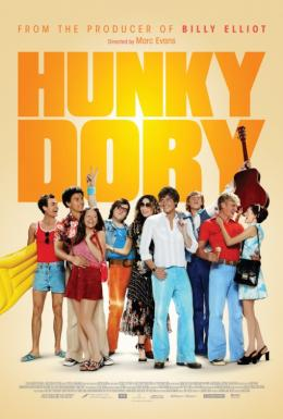 photo 2/3 - Hunky Dory