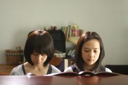 photo 34/62 - Ji Yeon, Yoon Seung ah - Death Bell 2 - © Elys�e Editions