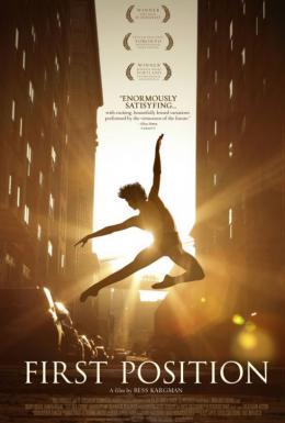 photo 1/13 - Le Concours de danse