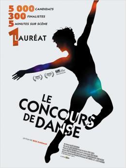photo 13/13 - Le Concours de danse - © EuroZooM