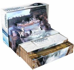 Le dernier Trappeur Dvd ouvert - Edition super collector photo 10 sur 11