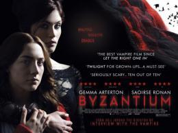 photo 8/10 - Byzantium