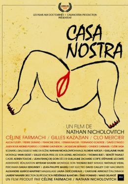 photo 10/10 - Casa Nostra