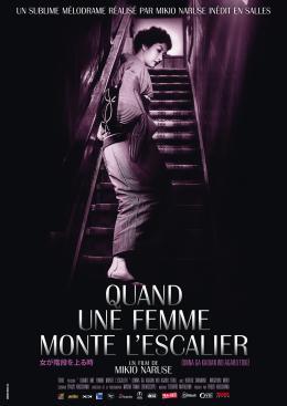 Quand une femme monte l'escalier photo 4 sur 4