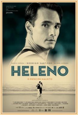 photo 1/3 - Heleno