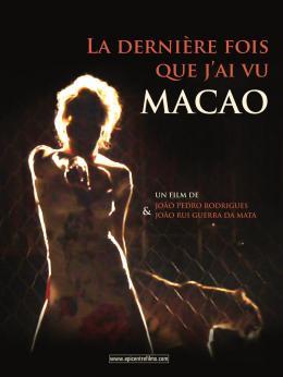 photo 8/9 - La Dernière fois que j'ai vu Macao - © Epicentre Films