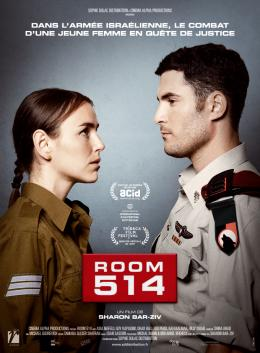 photo 5/5 - Room 514 - © Sophie Dulac Distribution