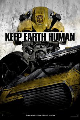 photo 77/84 - Transformers : l'�ge de l'extinction