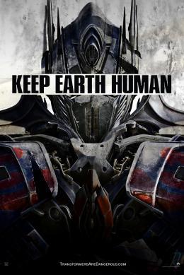 photo 76/84 - Transformers : l'�ge de l'extinction