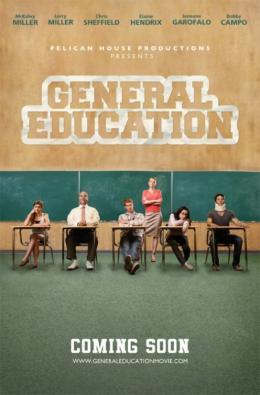 General Education photo 1 sur 3