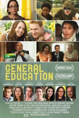 General Education photo 2 sur 3