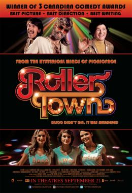Roller Town photo 2 sur 2