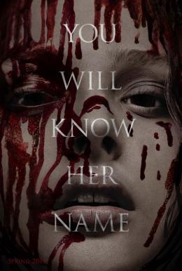 photo 17/25 - Chloe Moretz - Carrie, la vengeance - © Sony Pictures