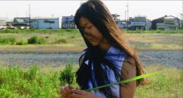Makiko Watanabe 2/Duo photo 9 sur 14