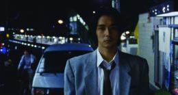 Hidetoshi Nishijima 2/Duo photo 1 sur 6