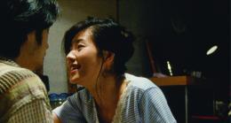 Hidetoshi Nishijima 2/Duo photo 4 sur 6