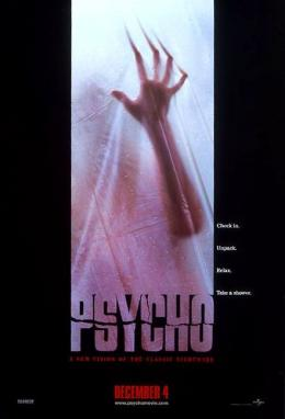 photo 1/2 - Psycho - © Universal Pictures Vid�o