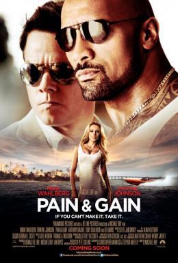 photo 32/35 - Affiche - No Pain No Gain - © Paramount
