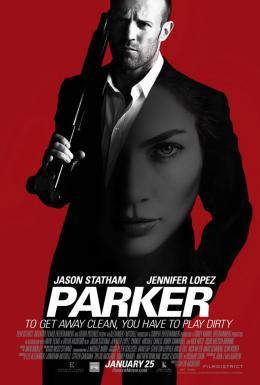 photo 26/33 - Parker