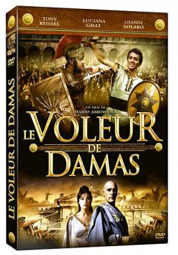 photo 1/1 - Le Voleur de Damas - © F.I.P.