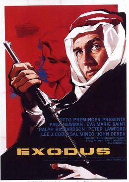 photo 22/23 - Exodus - © MGM