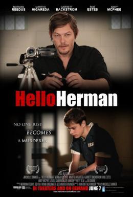 photo 3/3 - Hello Herman