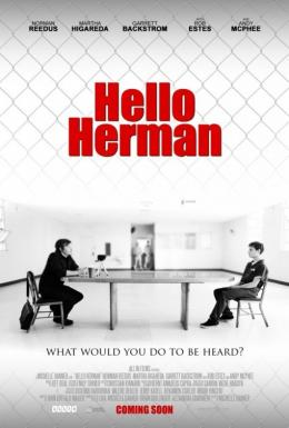 photo 2/3 - Hello Herman