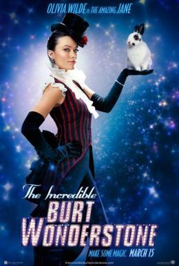 photo 11/13 - The Incredible Burt Wonderstone