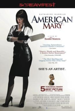 photo 4/4 - American Mary