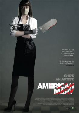 photo 1/4 - American Mary
