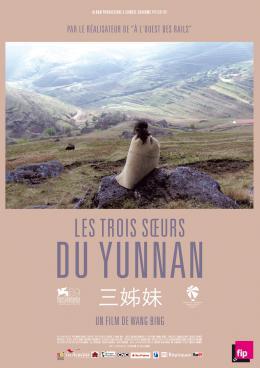 Les trois Soeurs de Yunnan photo 7 sur 7