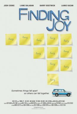 photo 1/2 - Finding Joy