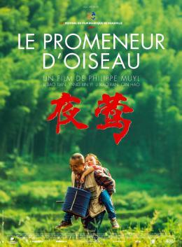 photo 10/10 - Le Promeneur d'Oiseau - © UGC
