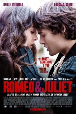 photo 2/8 - Romeo and Juliet