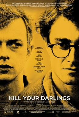photo 3/26 - Kill Your Darlings