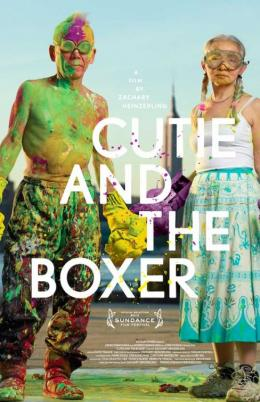 photo 6/6 - Cutie and the Boxer