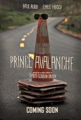 photo 9/12 - Prince of Texas
