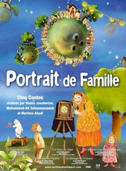 photo 6/6 - Portrait de famille - © Les films du Whippet