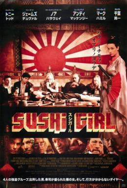 photo 39/40 - Sushi Girl