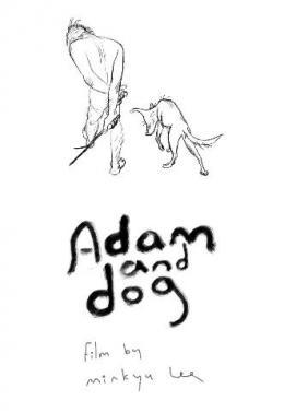 photo 2/2 - Adam and dog