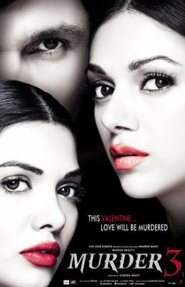 photo 1/1 - Murder 3