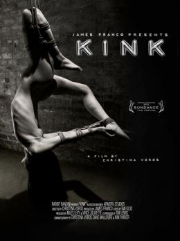 photo 1/1 - Kink