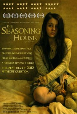 photo 2/2 - The Seasoning House