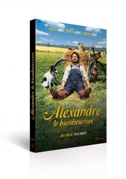 photo 6/7 - Alexandre Le Bienheureux