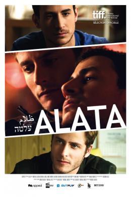 photo 9/9 - Alata - © Outplay